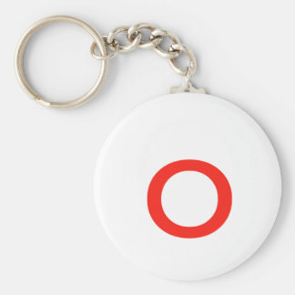 Letter O Keychain