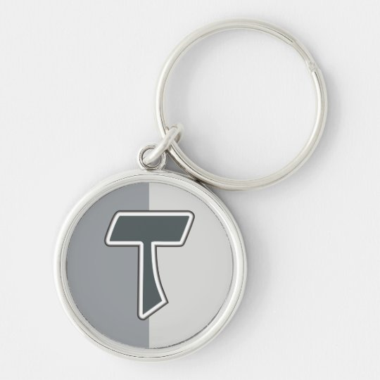 Letter T Keychain