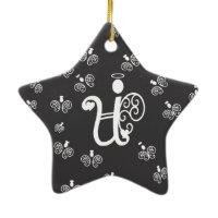 Letter U Initial Monogram Ornament