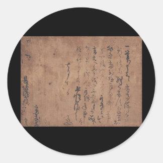 Letter Written by Miyamoto Musashi c 1600 s Round Stickers