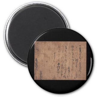 Letter Written by Miyamoto Musashi, c. 1600's 2 Inch Round Magnet