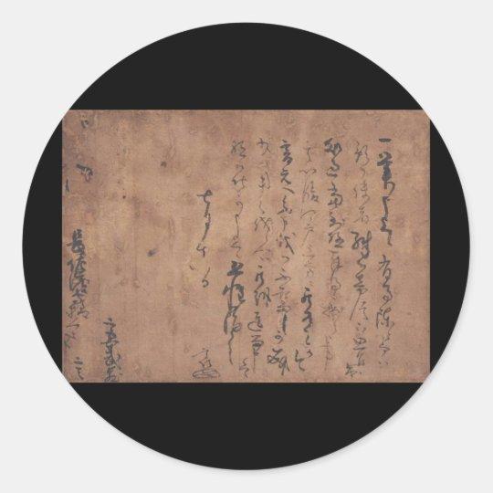 Letter Written by Miyamoto Musashi, c. 1600's Classic Round Sticker