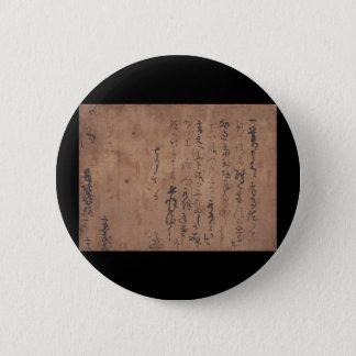 Letter Written by Miyamoto Musashi, c. 1600's Pinback Button