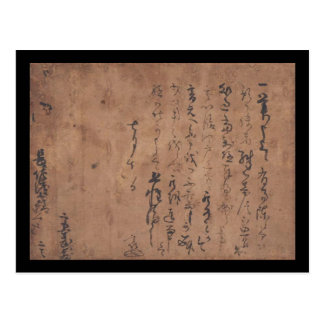 Letter Written by Miyamoto Musashi, c. 1600's Postcard