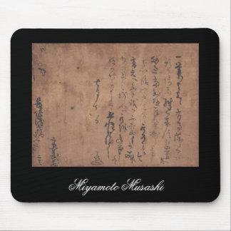 Letter written by Miyamoto Musashi, circa 1600's Mouse Pad
