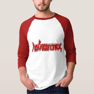 Leucippus T-Shirt