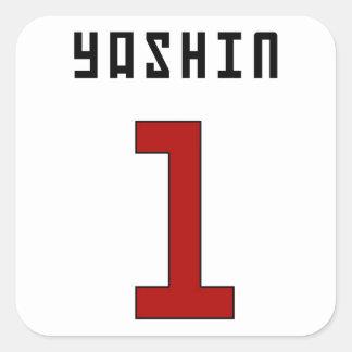 Lev Yashin Pegatina Cuadrada