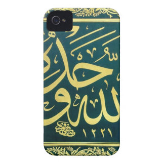 Levha - Allâhu Vahdehû by Mustafa Rakim iPhone 4 Covers