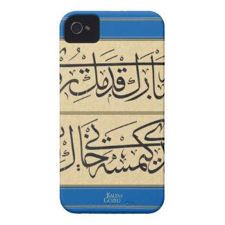 Levha - Beyit by Mustafa Rakim iPhone 4 Case