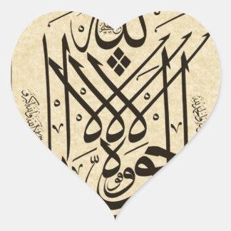 Levha - Dua by Mustafa Rakim Heart Sticker