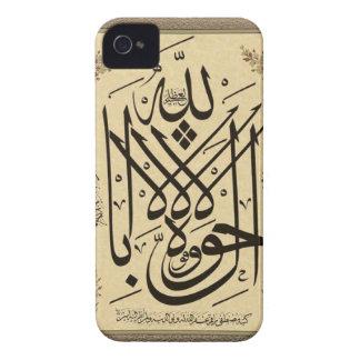 Levha - Dua by Mustafa Rakim iPhone 4 Case