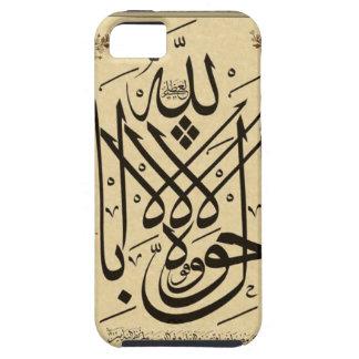 Levha - Dua by Mustafa Rakim iPhone SE/5/5s Case
