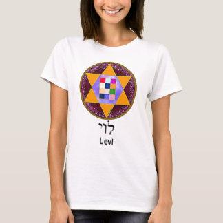 Levi (baby doll) T-Shirt