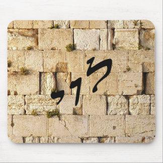 Levi, Leivi, Laivi en la letra de molde hebrea Alfombrillas De Ratones