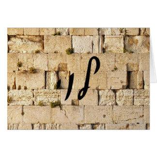 Levi, Leivi, Laivi en letras hebreas de la Tarjeta De Felicitación