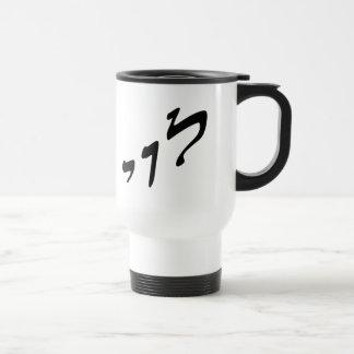 Levi, Leivi, Laivi Taza De Viaje