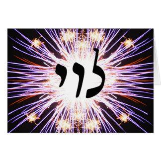 Levi, Leivy, recaudación - escritura de Rashi del  Tarjeta De Felicitación