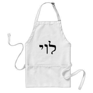 Levi, Leivy, recaudación - letra de molde hebrea Delantal