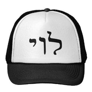 Levi, Leivy, recaudación - letra de molde hebrea Gorro De Camionero