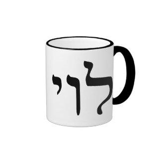 Levi, Leivy, recaudación - letra de molde hebrea Taza De Dos Colores