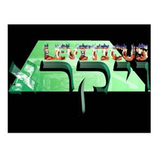 Leviticus Postcard