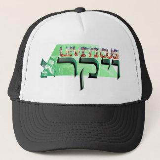 Leviticus Trucker Hat