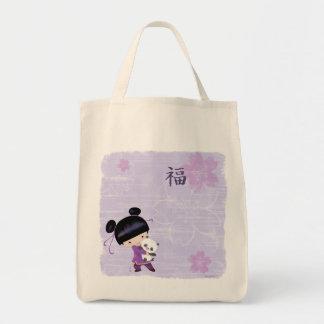 Li-Li Grocery Tote Grocery Tote Bag