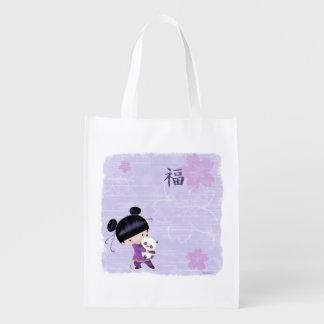 Li-Li Reusable bag Grocery Bags
