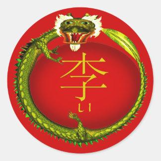 Li Monogram Dragon Classic Round Sticker