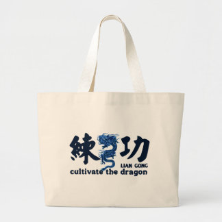 Lian Gong Bag