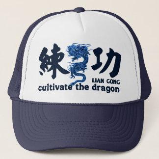 Lian Gong CAP