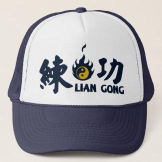 Lian Gong S3 CAP