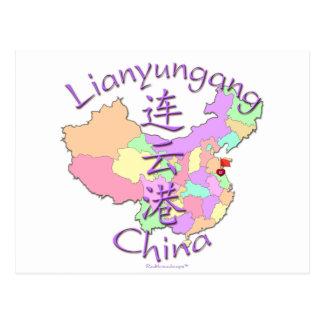 Lianyungang China Postcard