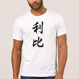 libby camiseta