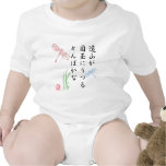 Libélula japonesa del Haiku Trajes De Bebé