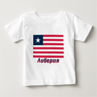 Liberia Flag with name in Russian Tee Shirt