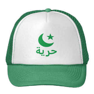 libertad del حرية en árabe gorro