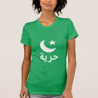 libertad del حرية en árabe camiseta