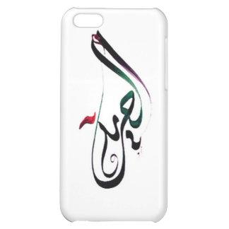Libertad en árabe
