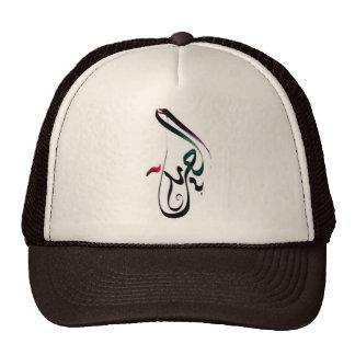 Libertad en gorra árabe