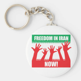 ¡Libertad en Irán, ahora! Llavero