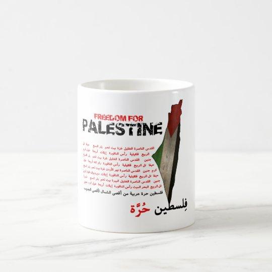 Libertad para Palestina Taza De Café