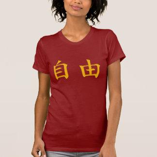 Libertad - símbolo del kanji camiseta