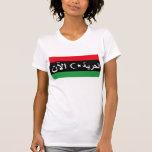 Libia - الحريةالآن tee shirts