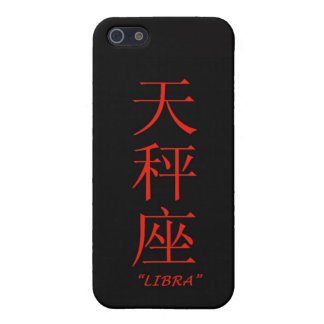 """""""Libra"""" zodiac sign Chinese translation Case For iPhone SE/5/5s"""