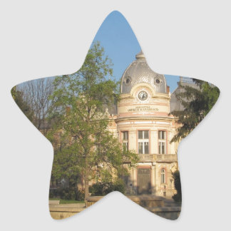 Library in Ruse, Bulgaria Star Sticker