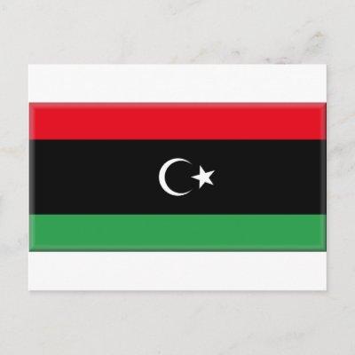 Libya Flag 1951