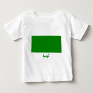 Libya Flag with Name in Arabic Baby T-Shirt