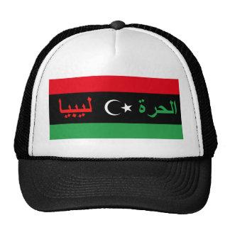 Libya hat - ليبيا الحرة