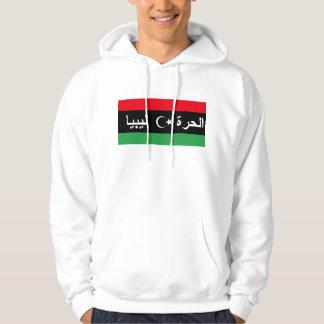 Libya shirt - ليبيا الحرة